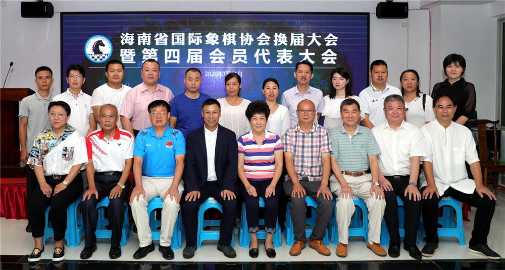 2020年亚博体育app官方下载网址省国际象棋公开赛25日澄迈举行 报名从速