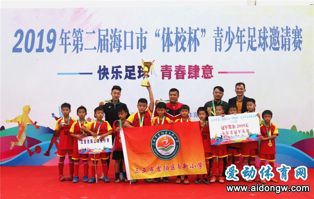 三亚吉阳区南新小学足球队砥砺前行  力争打造成省内一流强队