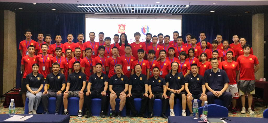 2020年第一期中国篮协E级教练员培训班(海南站)开班