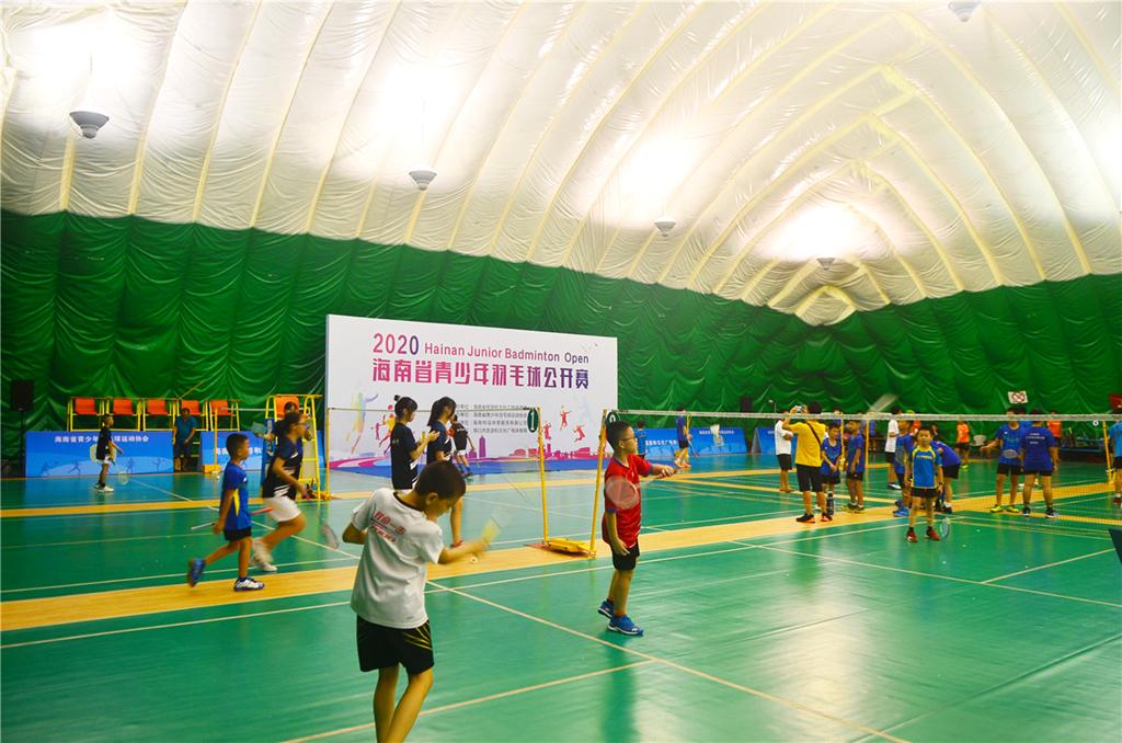 2020年海南省青少年羽毛球公开赛海口开打