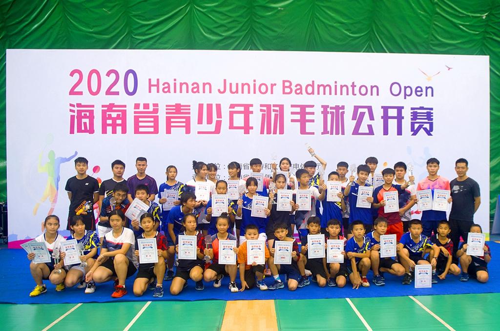 陵水队卫冕男女团体冠军!2020海南省青少年羽毛球公开赛收官
