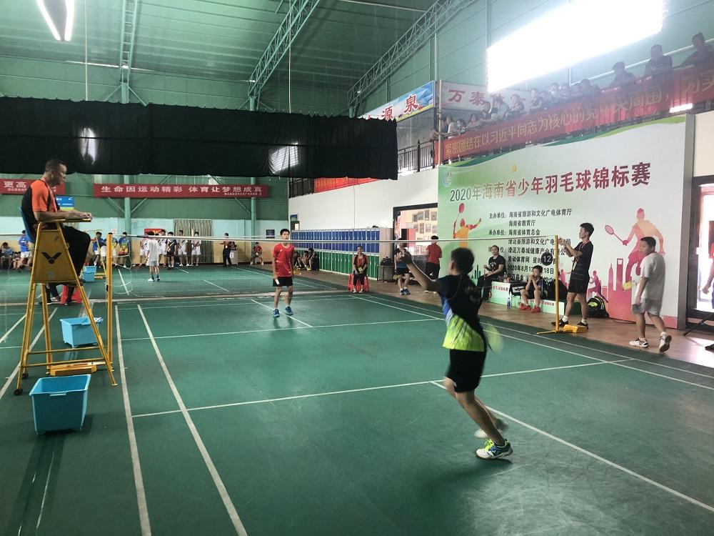 2020年biwei必威体育备用网站省少年羽毛球锦标赛澄迈开打 260运动员参赛
