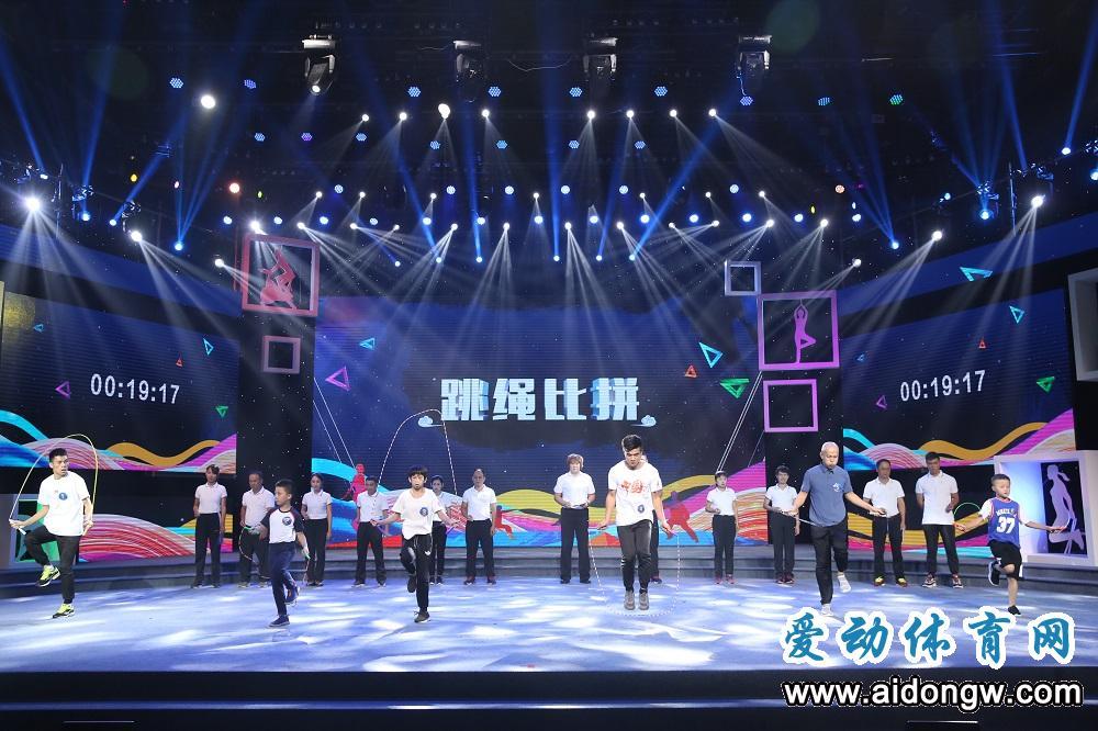 2020biwei必威体育备用网站省居家健身云动汇闭幕 打造全民线上运动新模式
