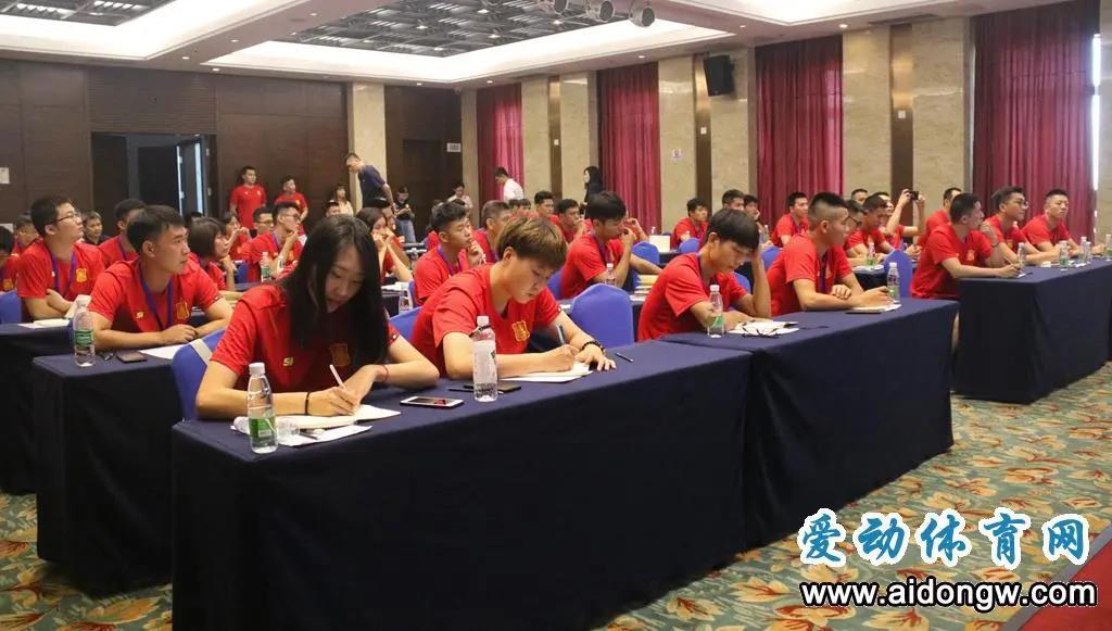 速来!2020年第二期中国篮协E级教练员培训班(海南站)报名启动