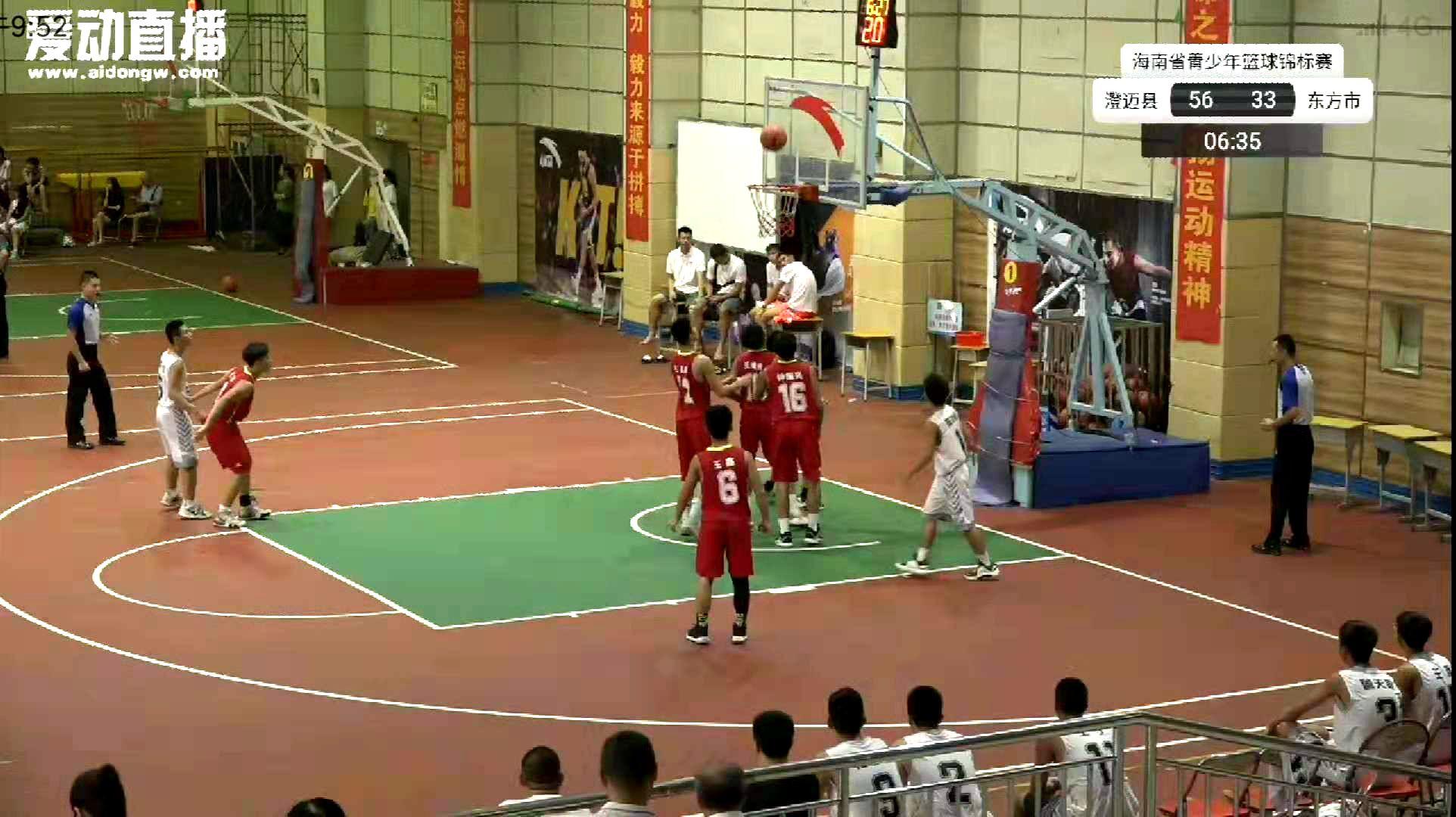 2020年海南省青少年篮球锦标赛澄迈开打 附:赛程