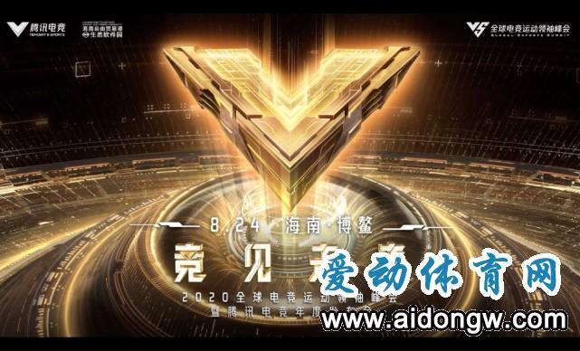 黄金五年迈入全面冲刺年 biwei必威体育备用网站自贸港见证电竞中国开启新时代