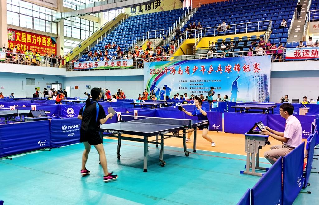 2020年海南省少年乒乓球锦标赛文昌收拍