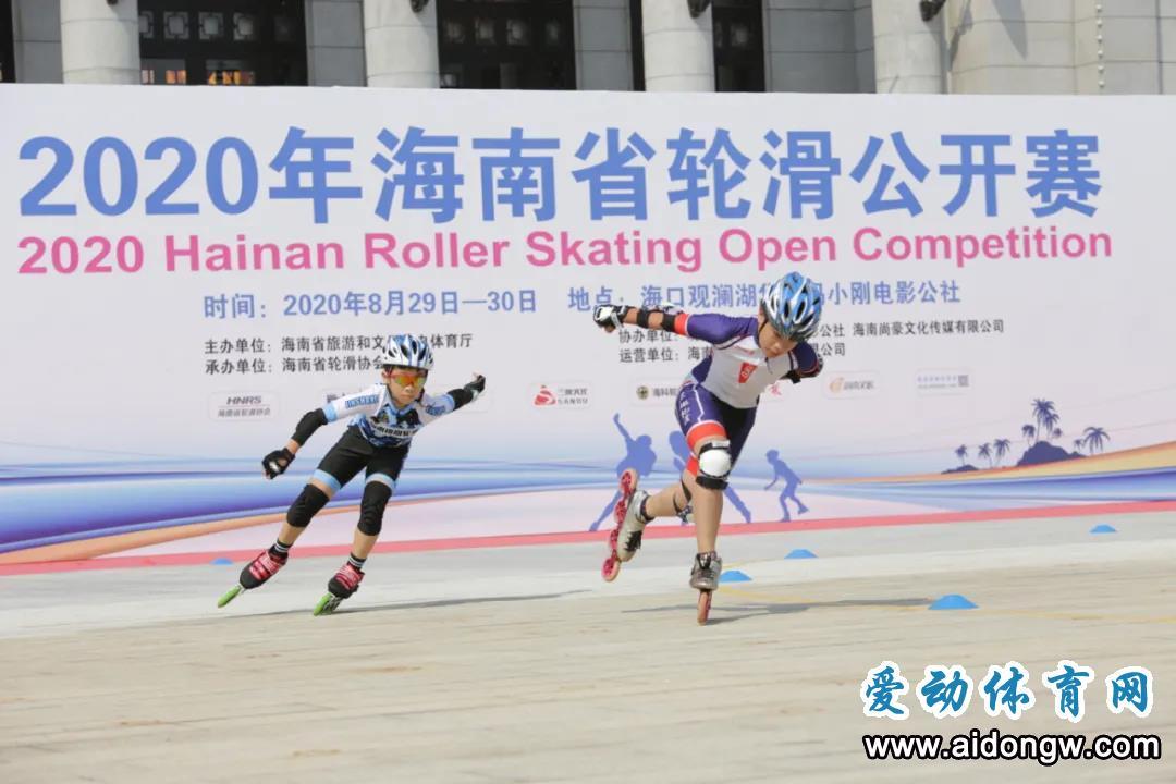 2020年海南省轮滑公开赛收官