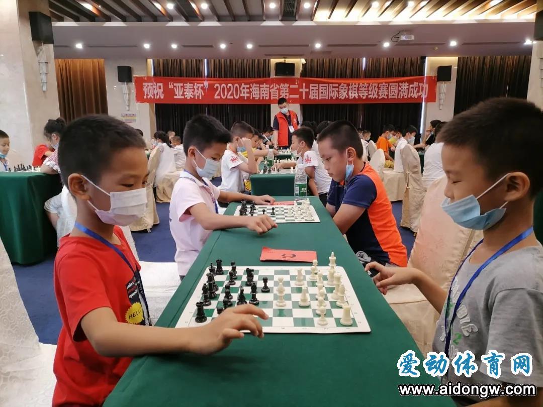 """""""亚泰杯""""2020年海南省第二十届国际象棋等级赛结束"""