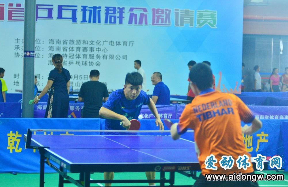 2020年海南省乒乓球群众邀请赛收拍