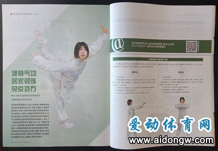 定了!第十四届全运会将于明年9月在陕西举行