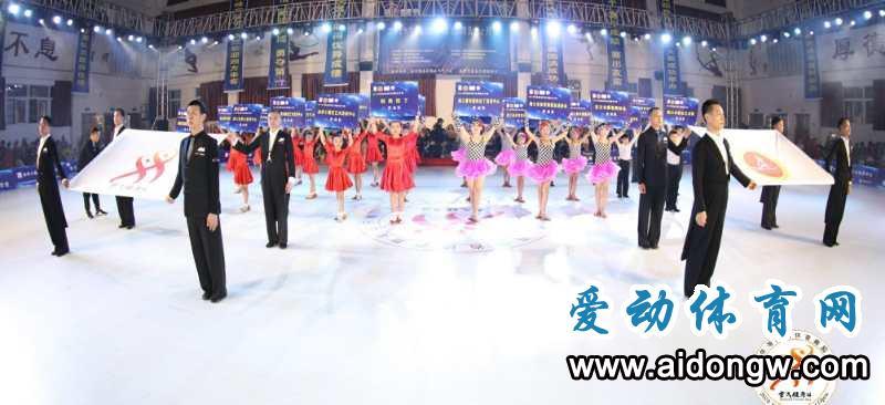 2020年biwei必威体育备用网站省体育舞蹈公开赛25日澄迈举办