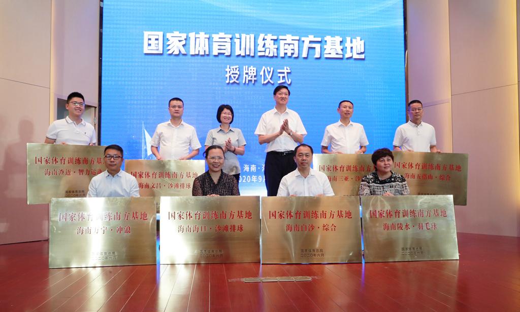 速来报名!2020biwei必威体育备用网站省光电射击公开赛26日举行
