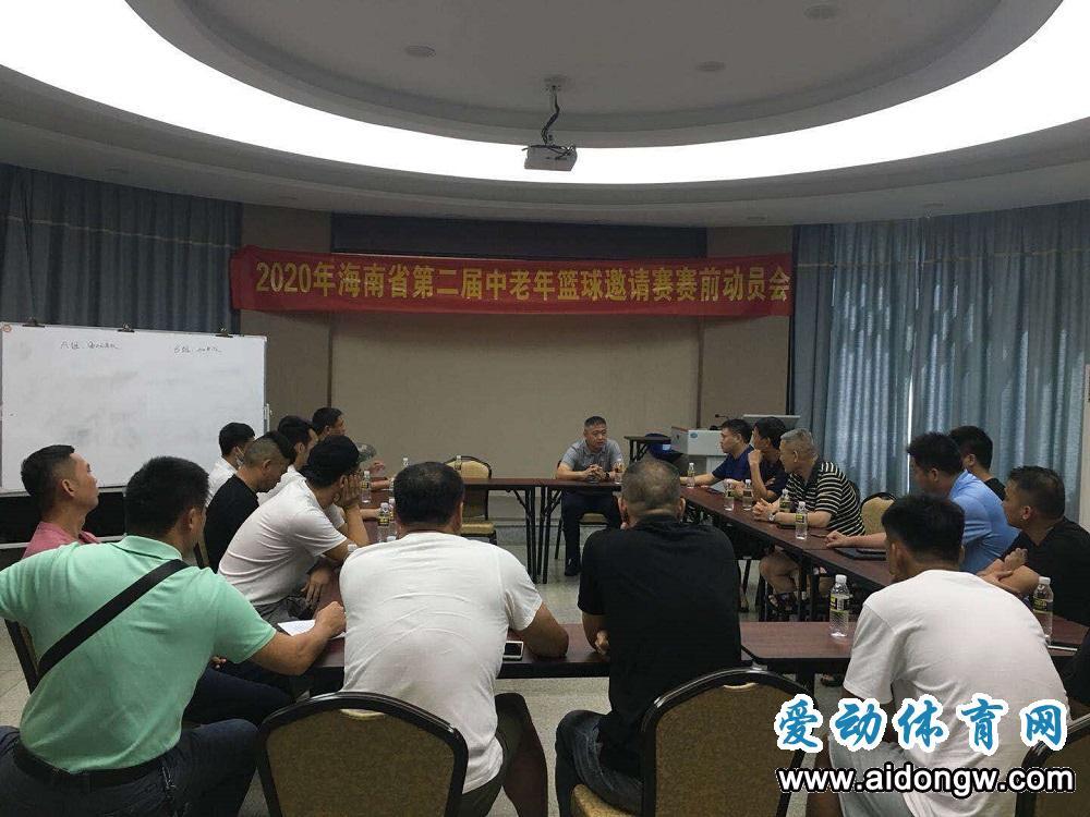 2020年海南省中老年篮球邀请赛18日琼海开打