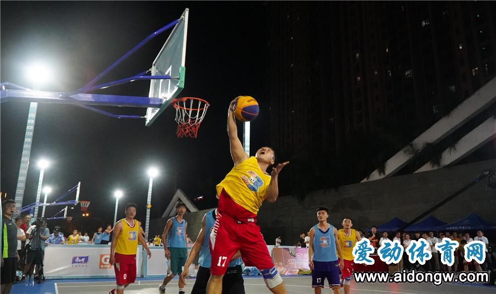2020年海南省青少年三人篮球锦标赛22日白沙开打