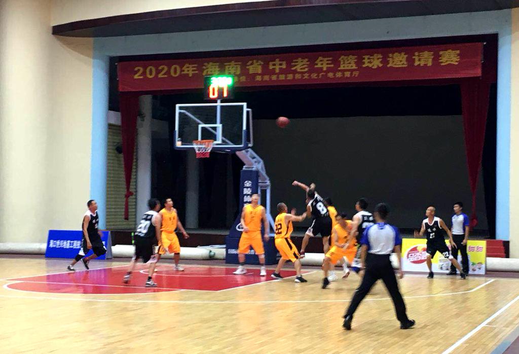 2020海南省中老年篮球邀请赛琼海鸣哨,嘉积队迎开门红