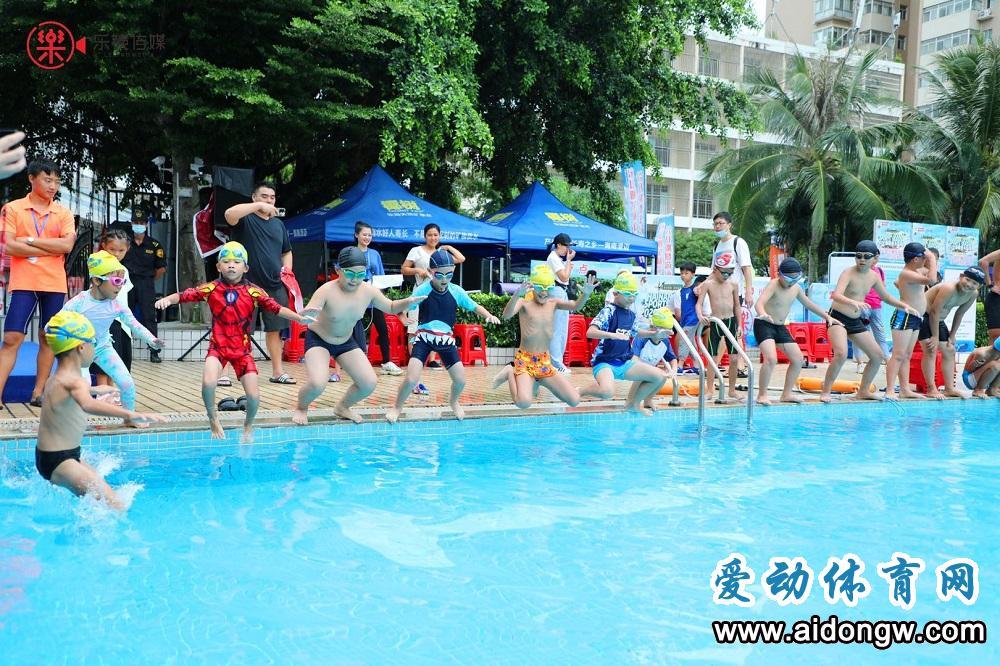 """biwei必威体育备用网站亲水运动季""""泳坛明星喊你来游泳""""公开课暨游泳比赛走进海口"""