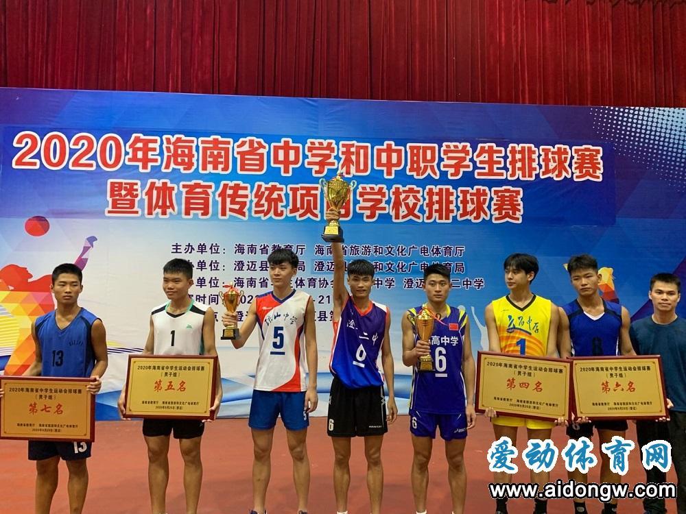 澄迈二中、文昌中学分获男、女组冠军!省中学生运动会排球赛澄迈收官