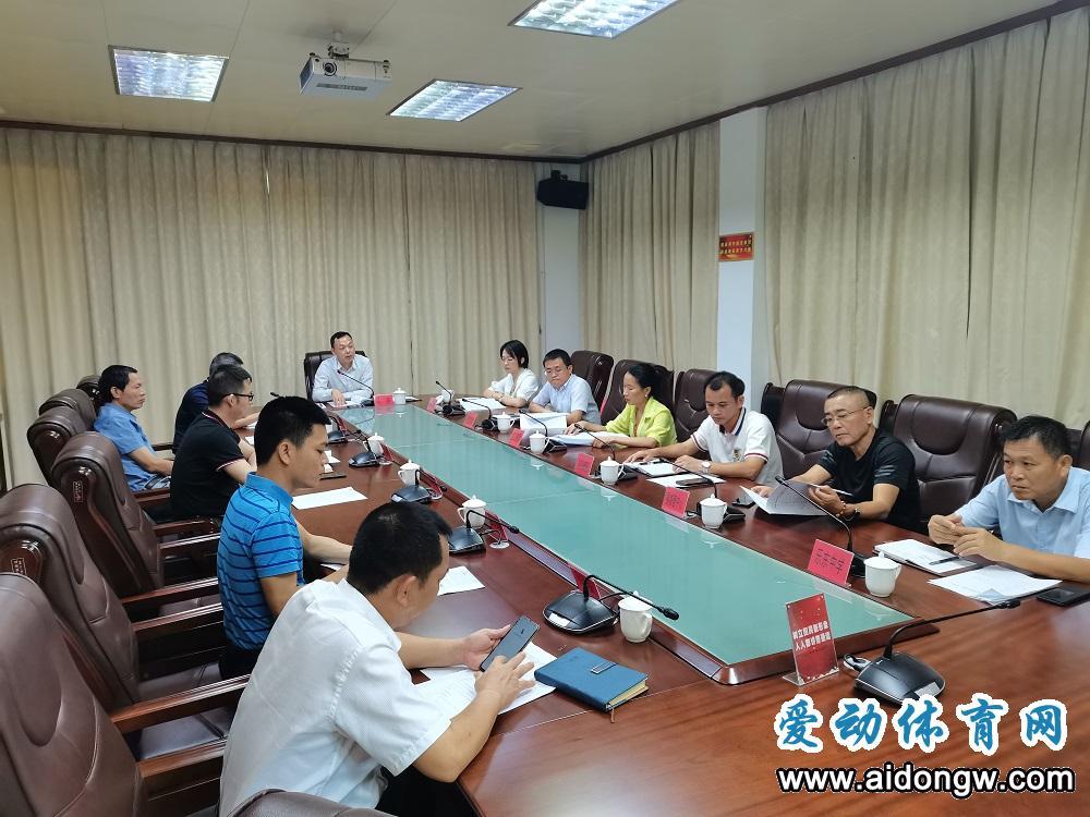 2020年海南省业余篮球公开赛(乐东赛区)召开部署会议,比赛25日打响