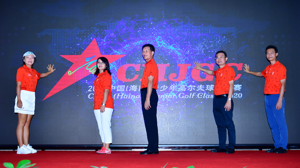 2020中国(海南)青少年高尔夫球精英赛10月5日海口挥杆