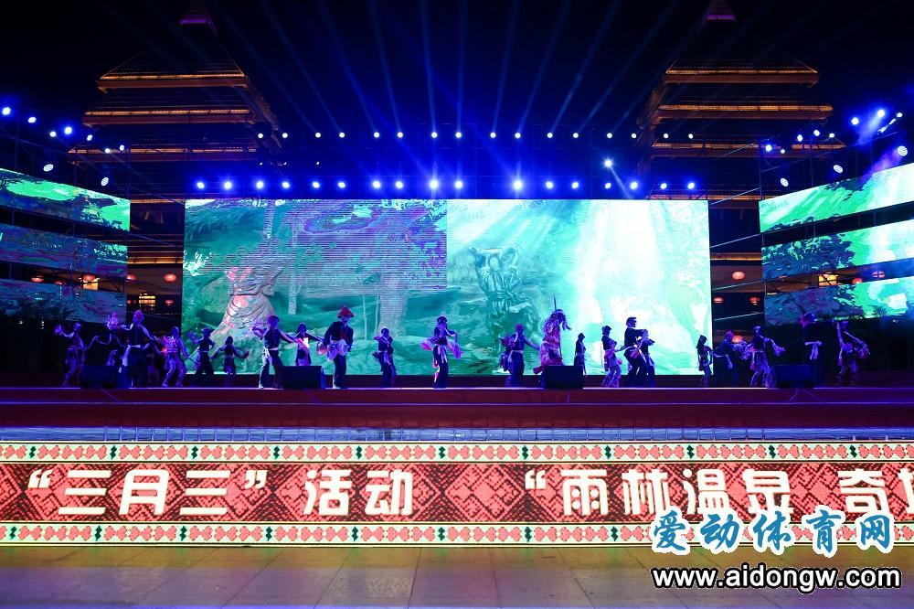 海南省广场健身操舞公开赛26日保亭开赛