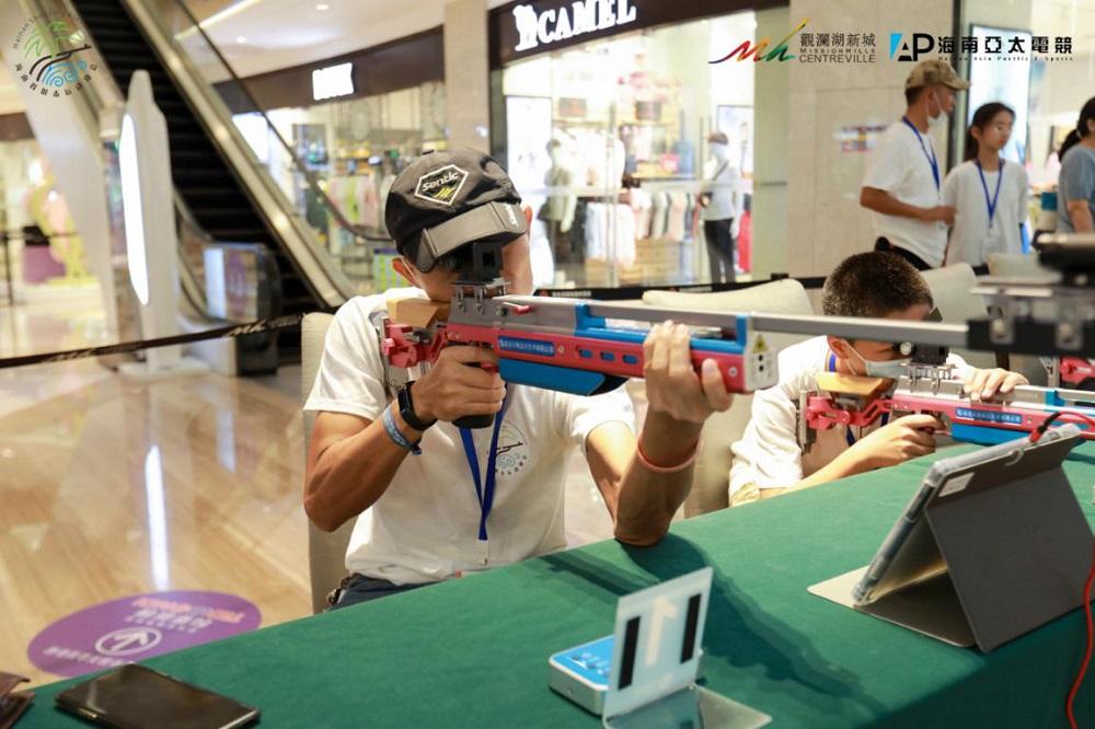 2020海南省光电射击公开赛海口举行