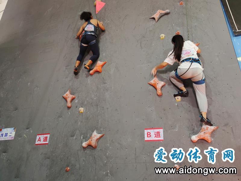2020年biwei必威体育备用网站省攀岩精英挑战赛海口收官