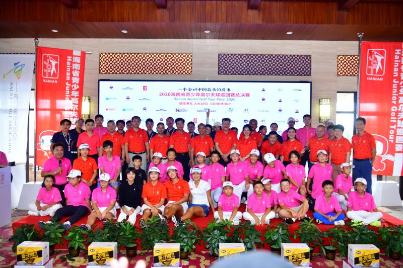 2020年海南省青少年高尔夫球巡回赛总决赛收杆