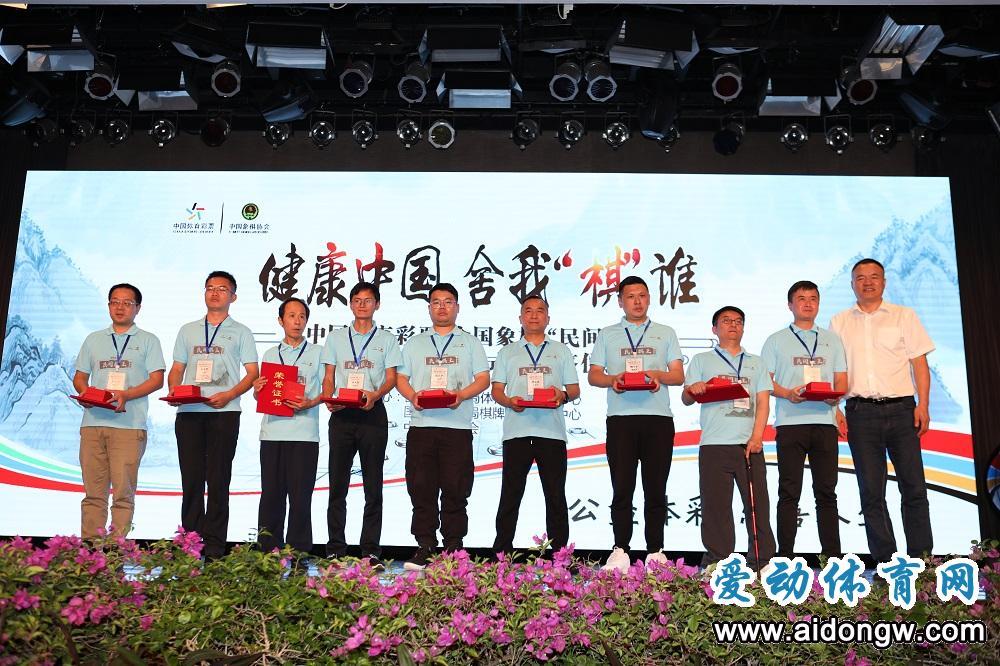 """27位""""民间棋王""""决战海口,中国体育彩票全国象棋电视争霸赛开赛"""