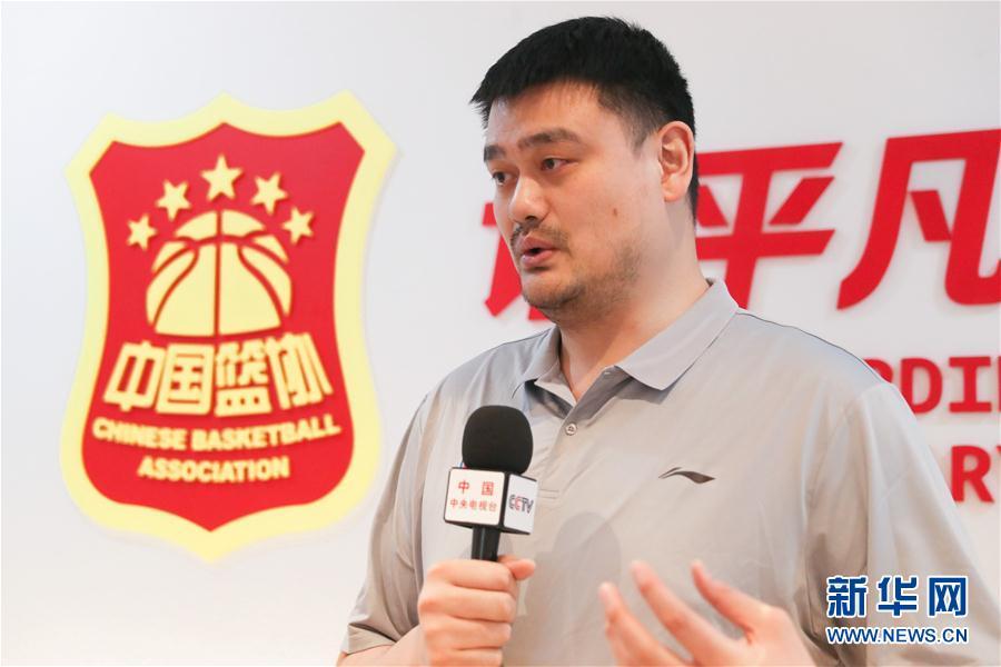 网曝!姚明或将卸任CBA董事长,但继续任中篮协主席