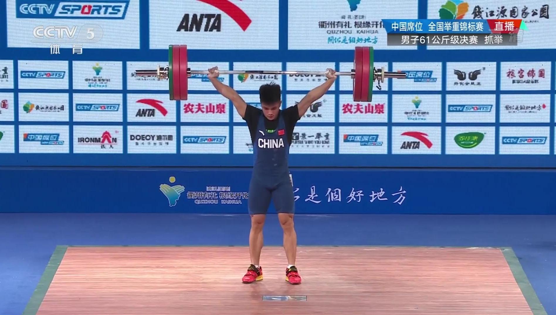 """""""00后""""海南小将何岳基抓举成绩超世界纪录,成全国举重锦标赛最大黑马"""
