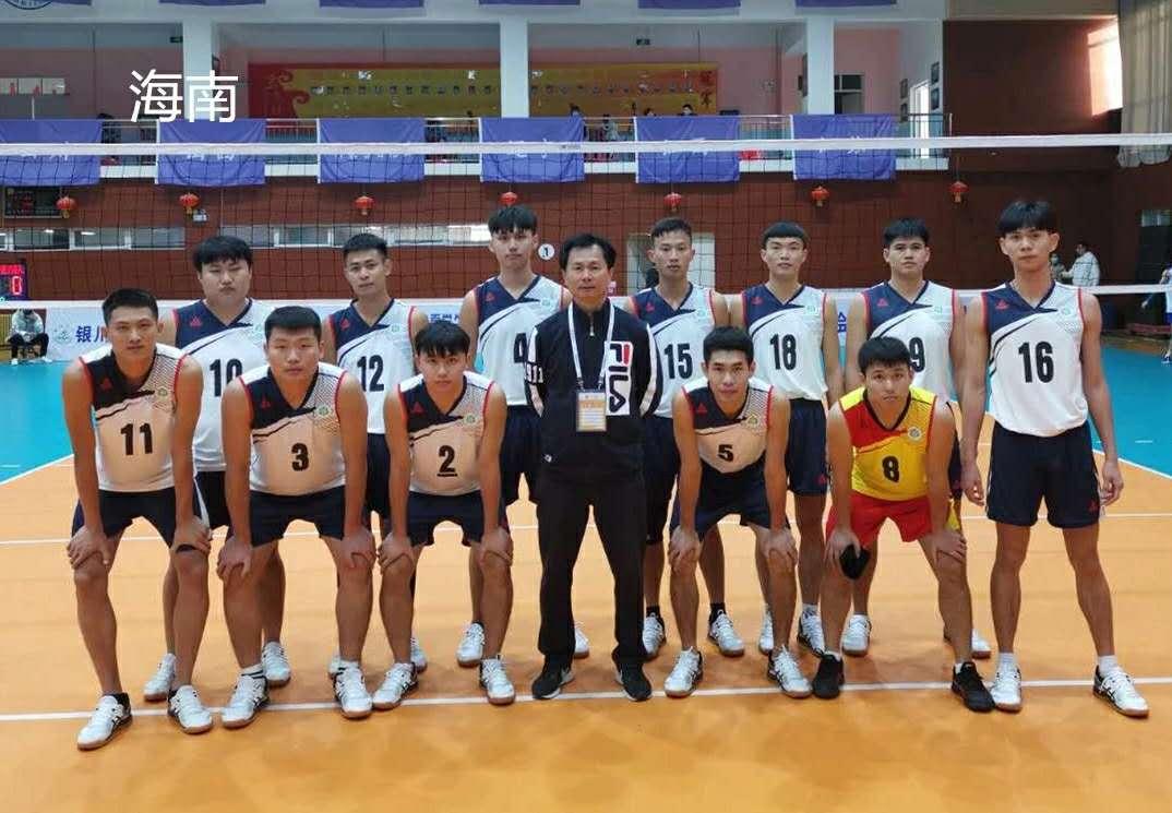海南男排获第九名!第十四届全国学生运动会排球项目预赛收官
