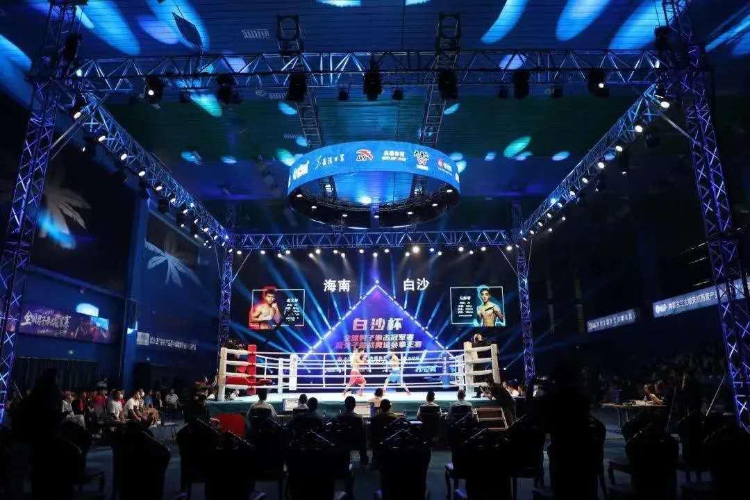 2020年全国男子拳击冠军赛白沙挥拳 152名国内顶尖运动员参与
