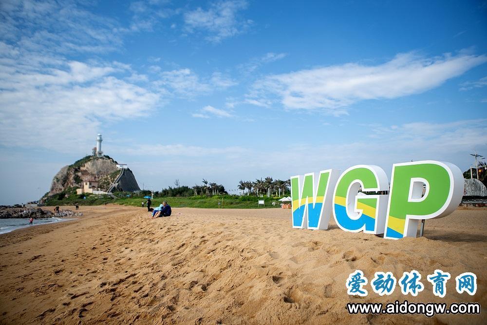 国际旅游岛帆板大奖赛东方站开赛 126位帆板爱好者参与