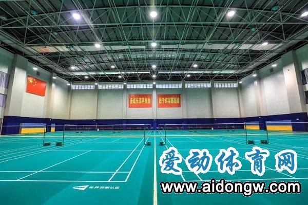 备战东京奥运会!国家羽毛球队抵达陵水冬训,谌龙、张楠等在列