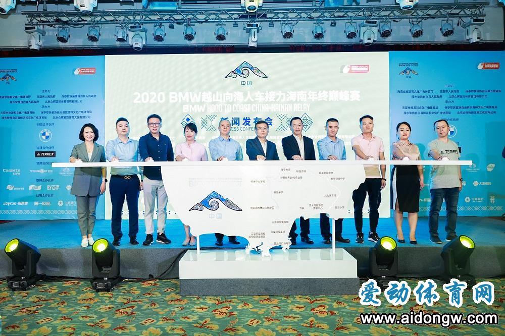 2020BMW越山向海人车接力海南年终巅峰赛12月12日激情开跑