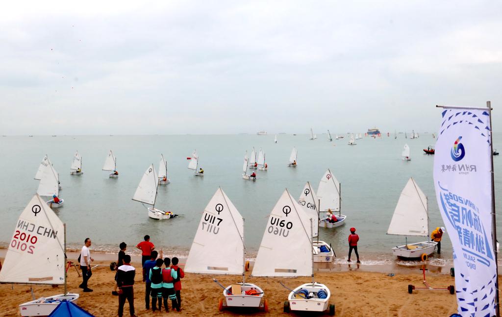 2020第十一届海帆赛海口赛程开幕