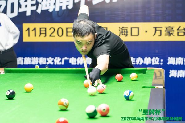 """""""星牌杯""""2020年海南中式台球精英争霸赛收杆"""
