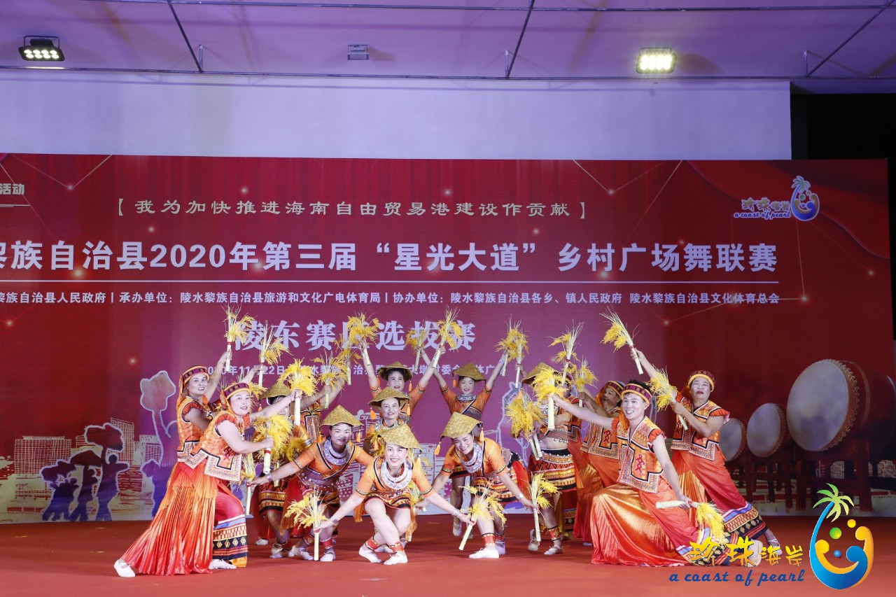 """陵水""""星光大道""""乡村广场舞联赛选拔赛持续进行"""