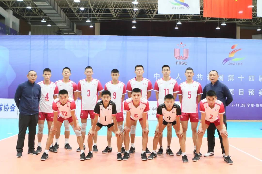 海南男排晋级全国学生运动会排球项目八强!1/4决赛迎战江苏男排
