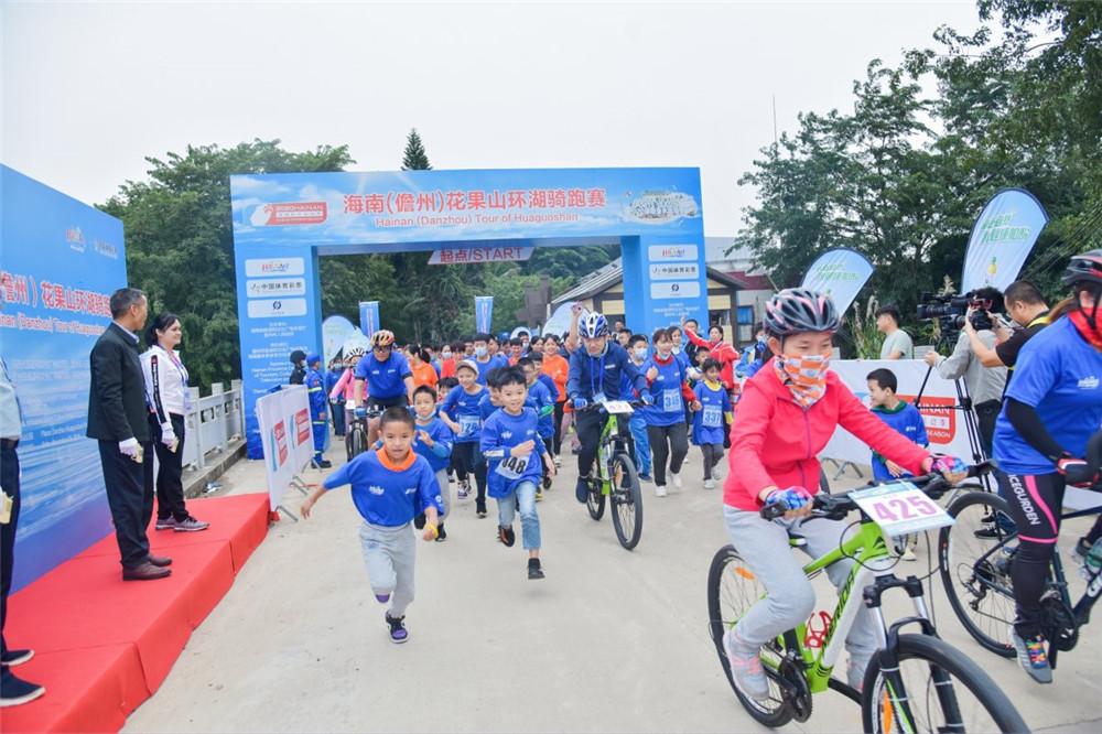 2020海南亲水运动季海南(儋州)花果山环湖骑跑赛收官