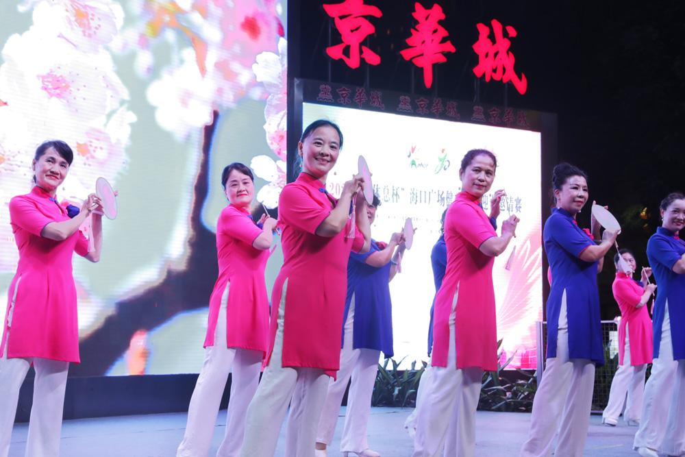 """2020年""""体总杯""""海口广场健身操舞迎春邀请赛举行"""