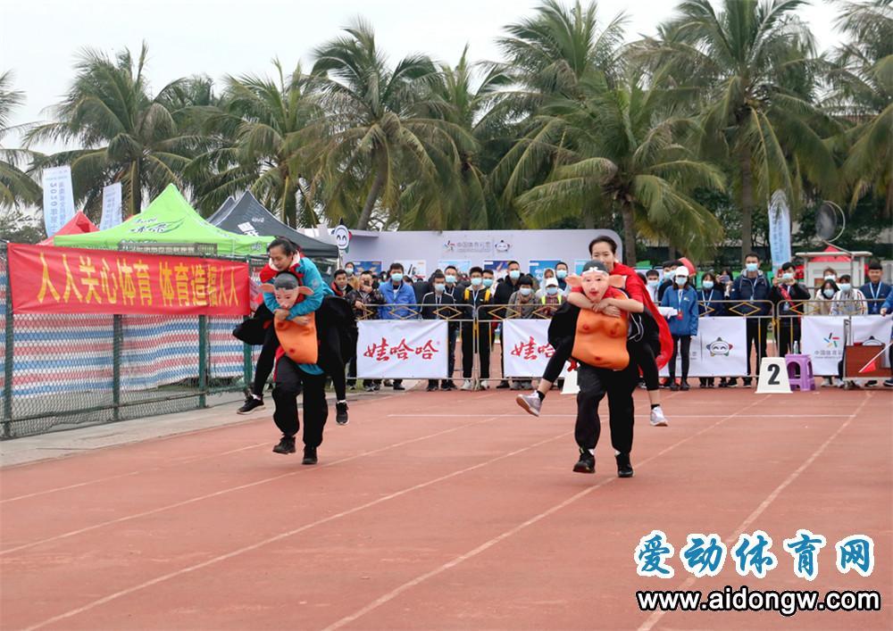 冬日里的暖流!2020年海南省全民健身运动会海口开幕