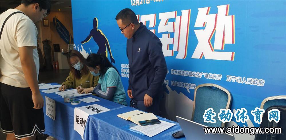 2020全国冲浪锦标赛21日万宁开赛