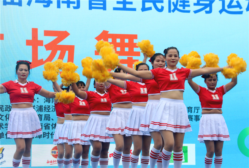 澄迈代表队获2020年海南省全民健身运动会1银2铜