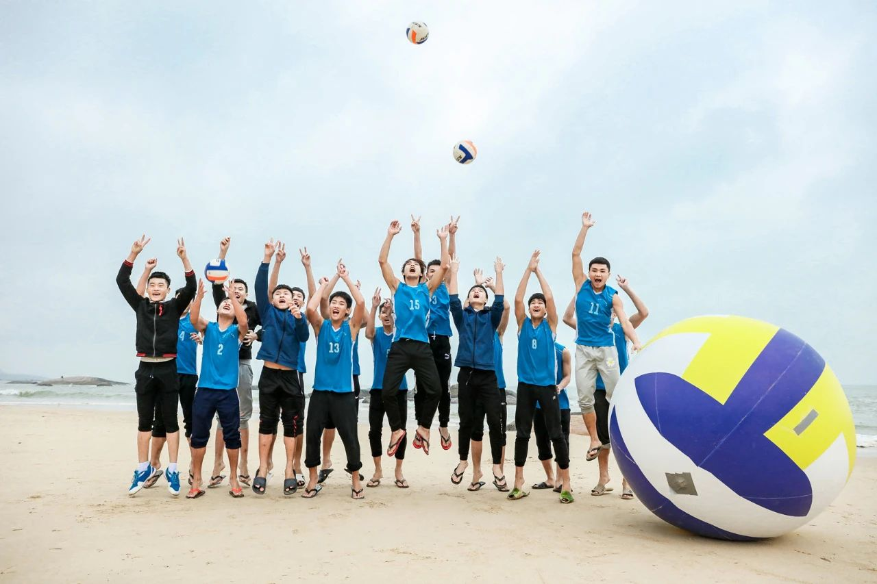 趣味排球、音乐派对…2020海南文昌沙滩排球节真精彩
