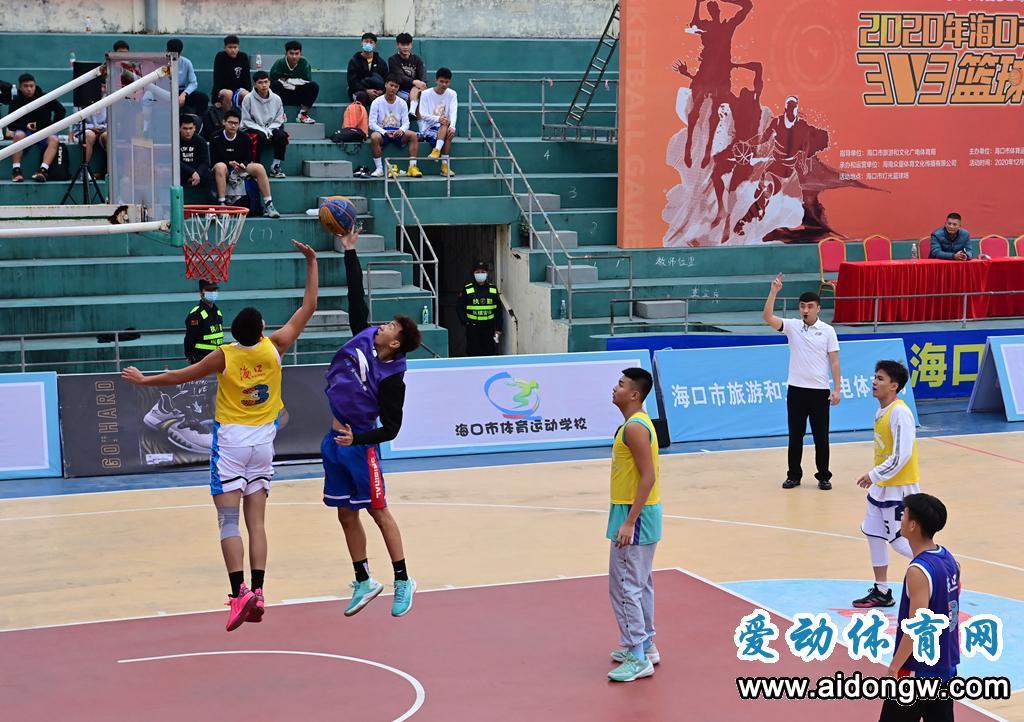 2020年海口市青少年三对三篮球比赛收官