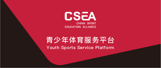 关于2021年体育专业招生!海南两所高校为招生院校