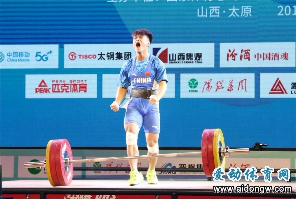 """祝贺!""""00后""""海南举重小将何岳基入选国青队,春节在京集训备战世青赛"""