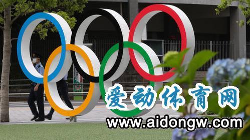 倒计时5个月 东京奥运会形势逐渐乐观